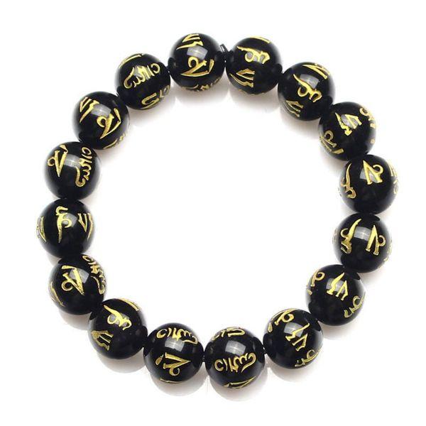 bracelet obsidienne noire et mantra