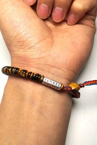bracelet oeil de tigre tibétain